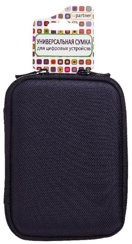 Универсальная сумка-цвет черный