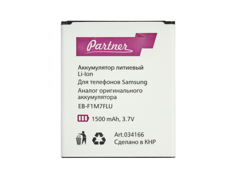 Аккумулятор Partner для Samsung Galaxy S3 Mini (EB-F1M7FLU), 1500mah