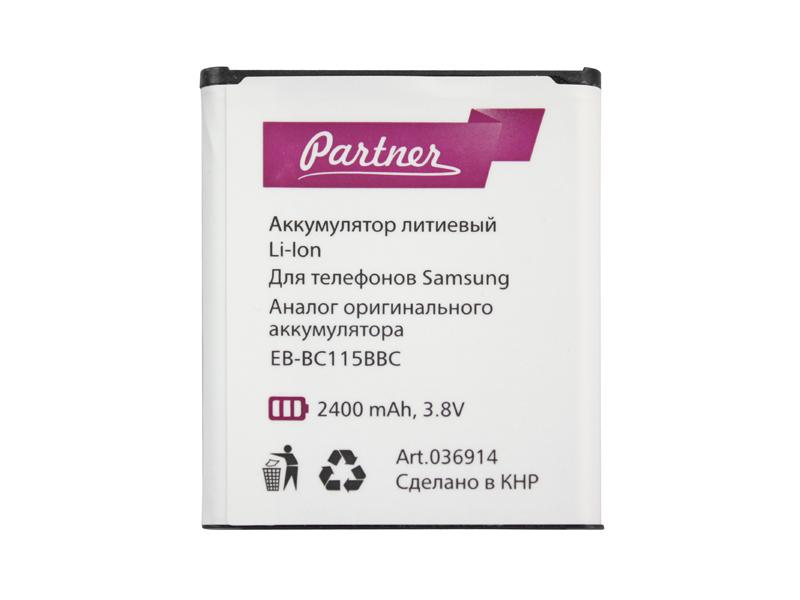 Аккумулятор Partner для Samsung Galaxy K Zoom (EB-BC115BBC, EB-BC115BBE), 2400mAh