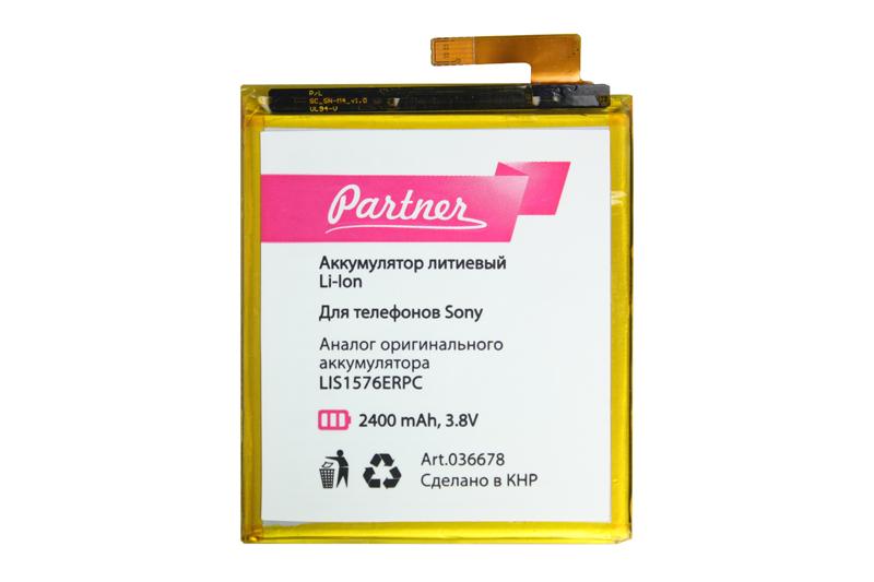Аккумулятор Partner для Sony Xperia M4 Aqua E2303, E2306, E2312, E2333, E2353, E2363 (LIS1576ERPC), 2400mah